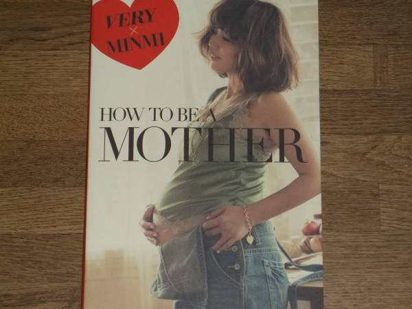 HOW TO BE A MOTHER★子育てしながら マタニティの日々★MINMI