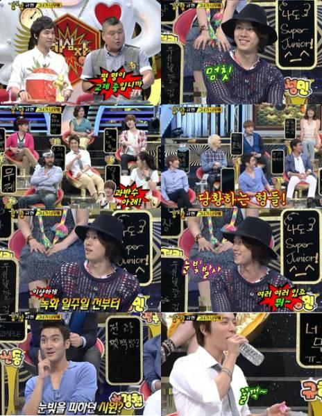 韓国 強心臓 SUPERJUNIOR 2枚 DVD スーパージュニア 字幕 ライブグッズの画像