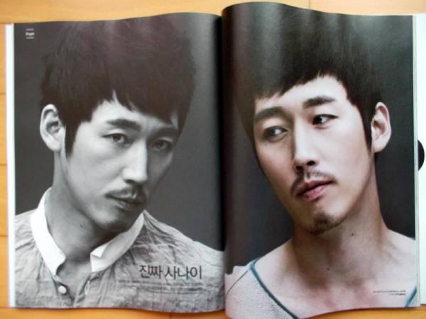 [チャン・ヒョク] 韓国雑誌切り抜き6P./2013年8月