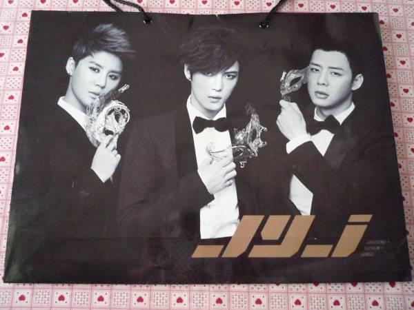 即決 JYJ 公式 ショッピングバッグ 紙袋 紙バッグ バッグ 切手可