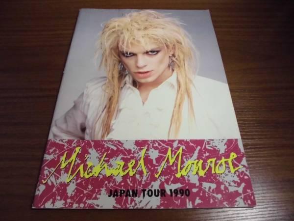 O119 Michael Monroe マイケル・モンロー 日本公演パンフ 1990年