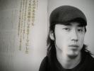 acidman アシッドマン 「and world」期 大木伸夫インタビュー