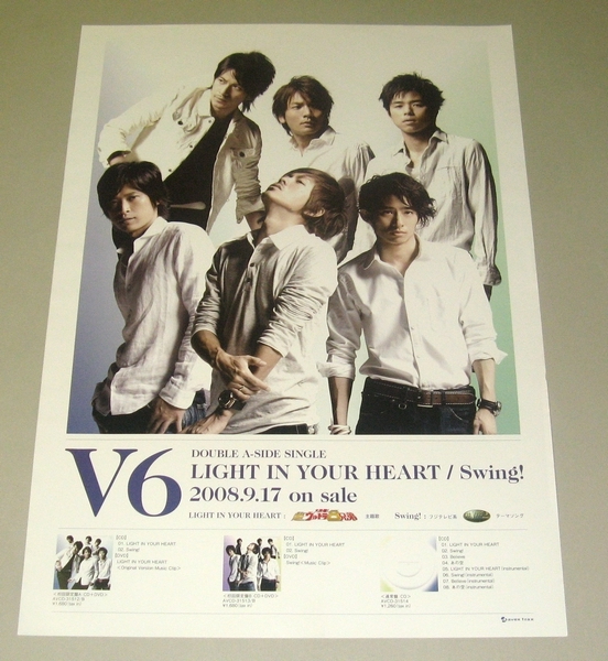 告知ポスター [LIGHT IN YOUR HEART / Swing!] V6