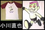 激レア!柔道王 UFO 格闘家 小川直也 Tシャツ Mサイズ