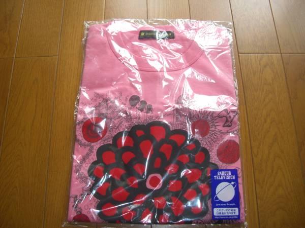 嵐 24時間 チャリティー Tシャツ ピンク Sサイズ 大野智 新品