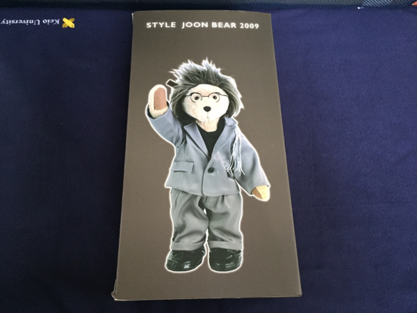 STYLE JOON BEAR スタイル ジュン ベア 2009 ぬいぐるみ
