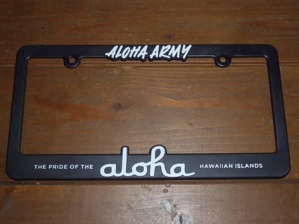 """超新作!""""aloha army""""ライセンスフレーム!"""
