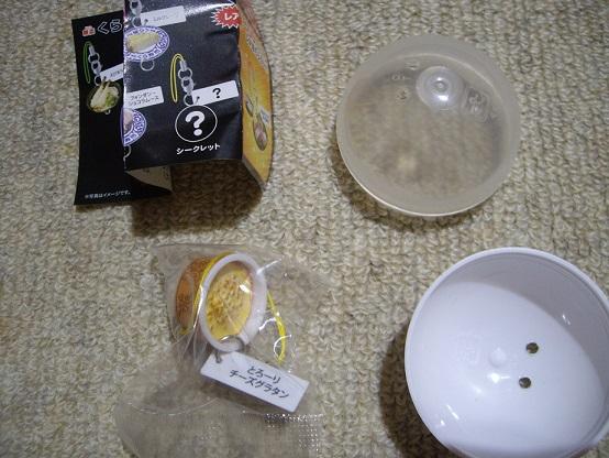 くら寿司 びっくらポン とろーりチーズグラタン_画像1