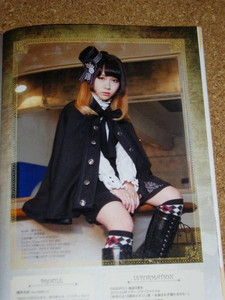 ◆PASSPO☆ 増井みお  モデル●冊子ごと発送 ① ライブグッズの画像
