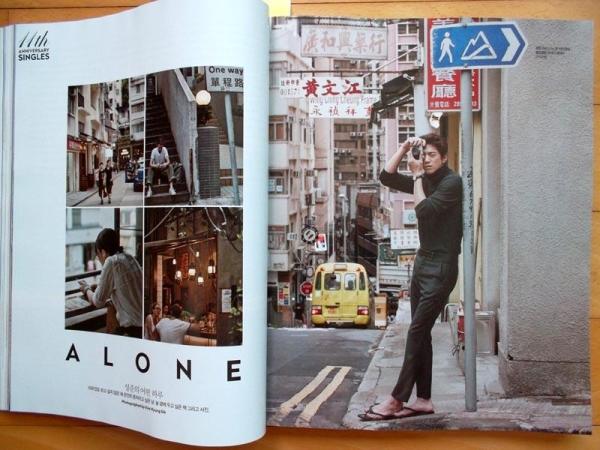 [ソンジュン] 韓国雑誌切り抜き12P+広告2P/2015年9月号