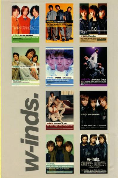 w-inds. ステッカー 郵送無料