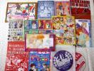 水野十子//「遙かなる時空の中で」LaLa雑誌付録 CD4枚ほか20点セット/レターパック送料360円