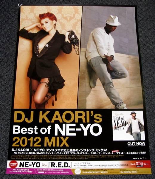 ♯ 告知ポスター [DJ KAORI'S BEST OF NE-YO 2012 MIX]