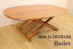 北欧デンマーク製 HASLEV チェリー材無垢 高さ調整 ローテーブル 北欧家具 美品