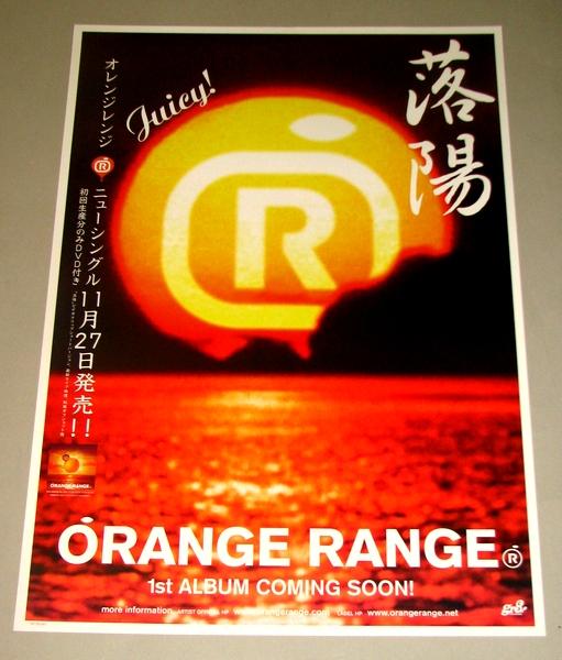 У3 告知ポスター [ORANGE RANGE 落陽] オレンジレンジ
