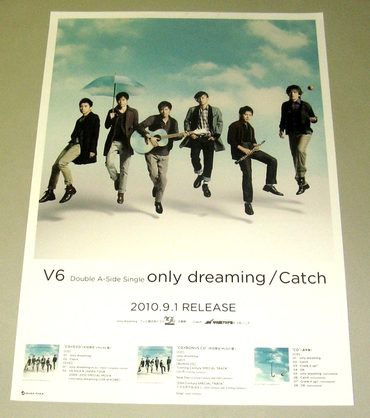 告知ポスター [only dreaming / Catch] V6