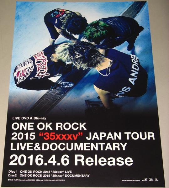 б4 告知ポスター [2015 35xxxv JAPAN TOUR] ONE OK ROCK