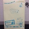 ふなっしー ☆フレーム切手☆web限定!2014 バースデーセット!オリジナル郵便ハガキ☆クリアファイル☆新品!
