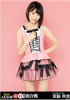 AKB48 公式生写真 第5回 AKB48紅白対抗歌合戦 【宮脇咲良】 ライブ・総選挙グッズの画像