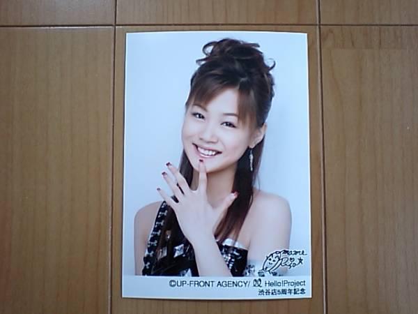 2006/7/19【新垣里沙】ハロショ渋谷店5周年記念サイン入生写真