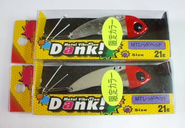 【限定カラー】 Dank! ダンク 21g MTレッドヘッド 2個セット ◎ メタルバイブ_画像1