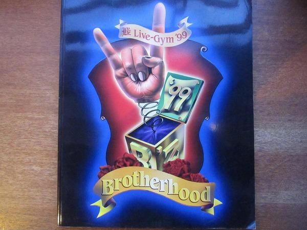 ツアーパンフ「B'z Live-Gym '99 Brotherhood」稲葉浩志松本孝弘