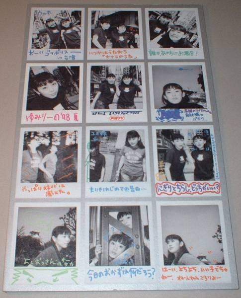 パンフ PUFFY [JET TOUR '98] パフィー