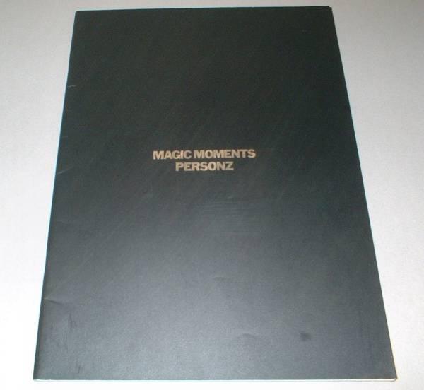 パンフ PERSONZ [MAGIC MOMENTS] パーソンズ