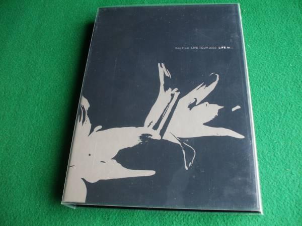 平井堅 【KEN HIRAI LIVE TOUR 2003 】パンフレット