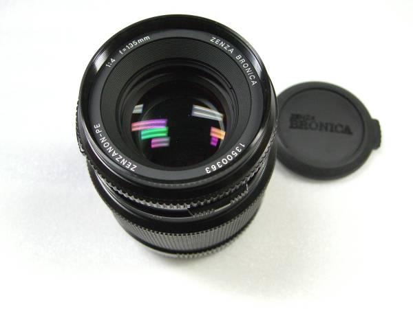 美品 ブロニカETRレンズPE 135mm F4.0