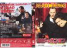 00 DVD レンタル 版/京都 ルビー&カンタン 送料18枚まで280円 A1