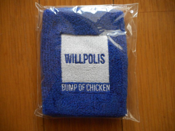 BUMP OF CHICKEN WILLPOLIS 2014 TOUR LITTLE BRAVE リストバンド(BLUE)