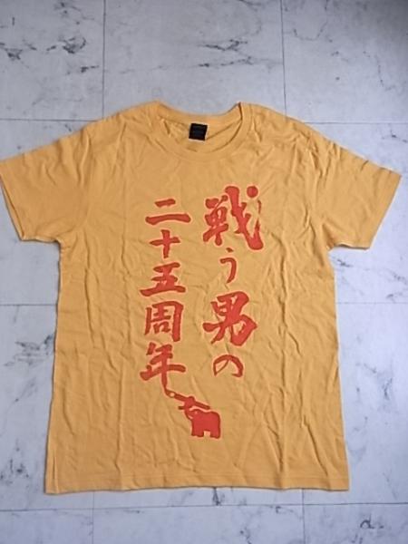 エレファントカシマシ★タワレココラボTシャツ 戦う男の25周年