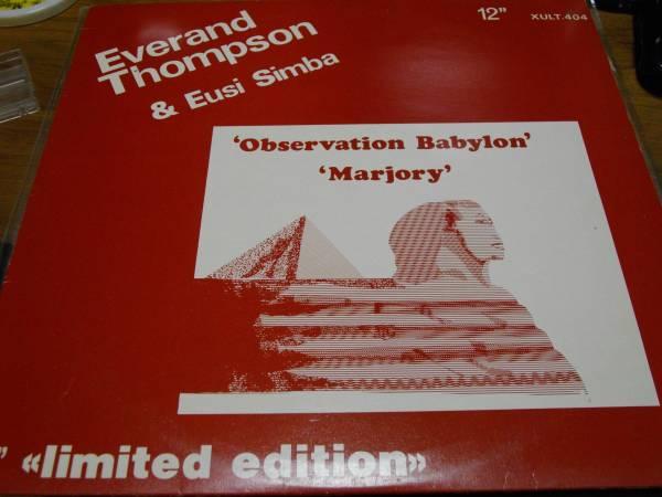 12inch オリジナル Everand thompson [observation babylon] EX- org roots ルーツ reggae レゲエ jamaica ジャマイカ トンプソン UK poet_画像1
