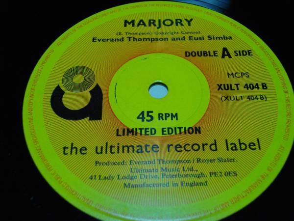 12inch オリジナル Everand thompson [observation babylon] EX- org roots ルーツ reggae レゲエ jamaica ジャマイカ トンプソン UK poet_画像2