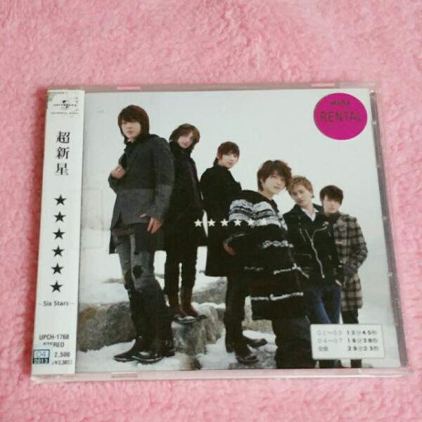 超新星 Six starts CD レンタル版 中古