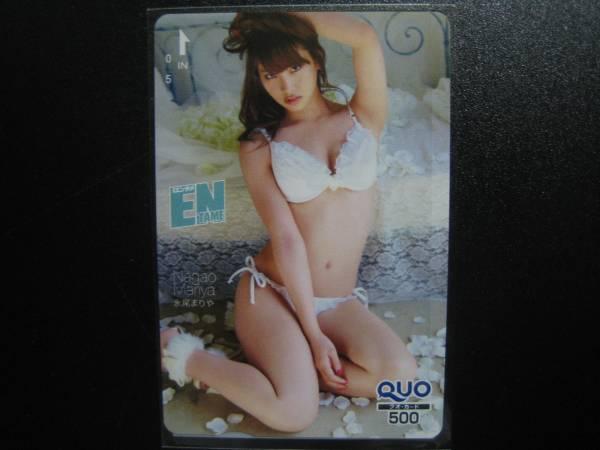 QUOカード 永尾まりや AKB48 クオカード★★新品_画像1