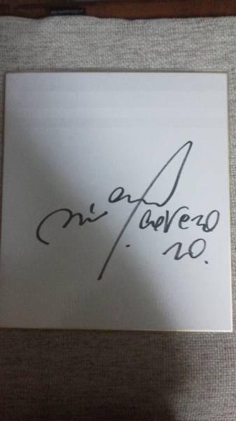 セレッソ大阪西澤明訓直筆サイン色紙