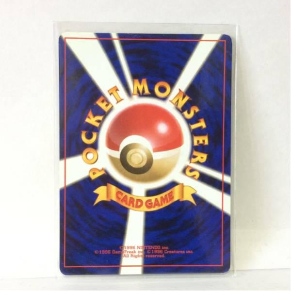 ポケモンカードゲーム旧版 スターミー Lv.28_画像2