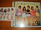 g☆nine CD+DVD「初回限定盤★流星のくちづけ★」送料半額