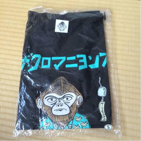 ザ・クロマニヨンズ Tシャツ新品未使用未開封品 ヒロト マーシー