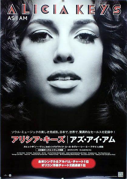ALICIA KEYS アリシア・キーズ B2ポスター (W14013)