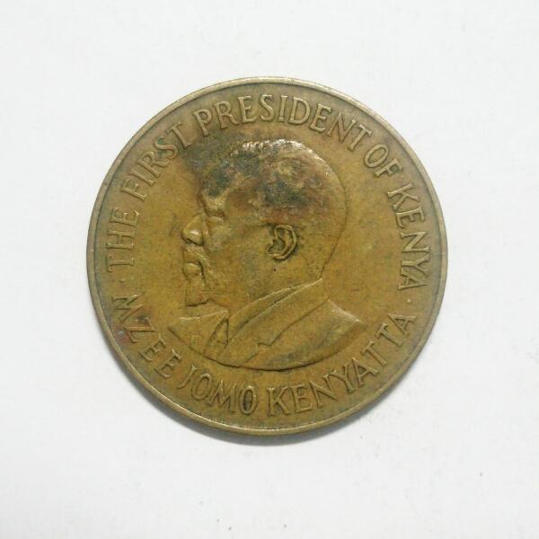 【ケニア】10セント硬貨 1971年_画像2