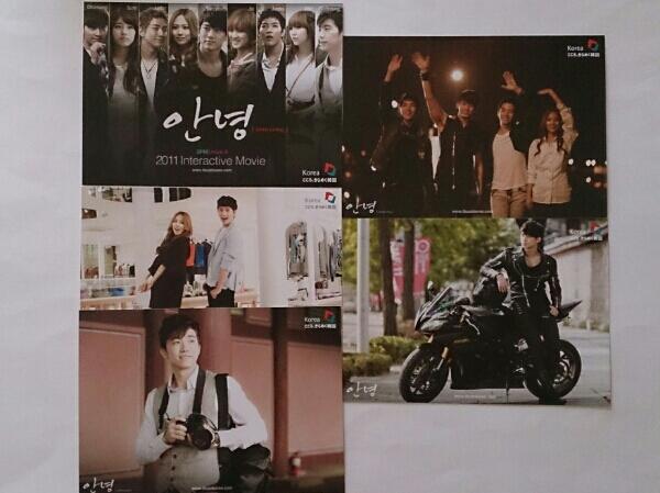 2PM[ポストカード]テギョン/ウヨン/チャンソン/ジュノ/Jun.K