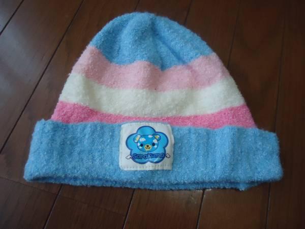 ☆ かわいいニット帽子  中古品 フリー 日本製 ☆