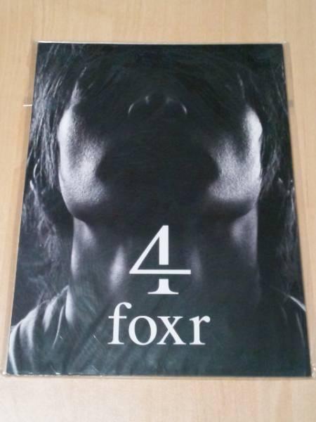 幻!パンフINORAN 40th Anniversary Live 4-foxr-写真集パンフレットLUNA SEAルナシー 切手可