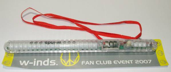 w-inds.FAN CLUB EVENT 2007 ペンライト 郵送無料
