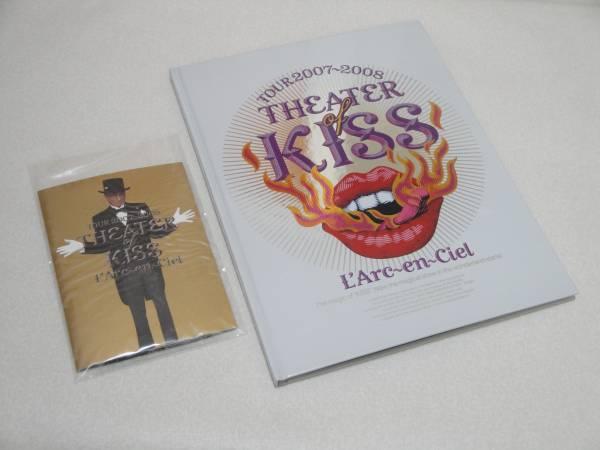 ラルク '07-'08THEATER of KISSツア-パンフ hyde 付録カード付