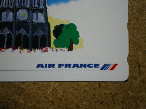 hi/AU3・航空 エールフランス Notre-Dame テレカ_画像1