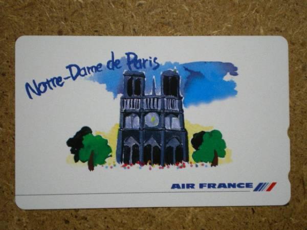 hi/AU3・航空 エールフランス Notre-Dame テレカ_画像2